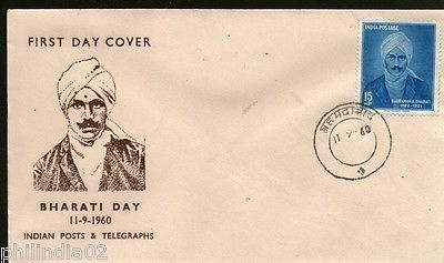 India 1960 Subramaniam Bharti Phila-345 FDC