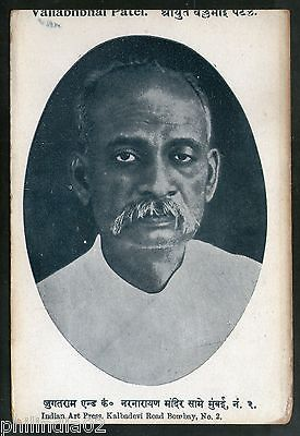 India 1950's Sardar Vallabh Bhai Patel Vintage Picture Post Card RARE # 1379A
