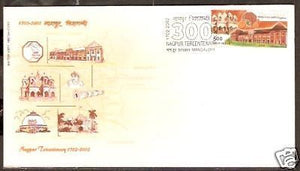 India 2002 Nagpur Tercentenary Architecture Orange  FDC
