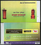 India 2004 Letter Boxes North Bengal & Sikkim Stamp Booklet # 5687