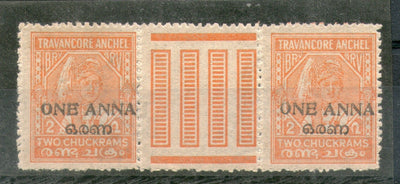 India Travancore Cochin State 1An O/p on 2ch King SG 4 /Sc 4 Gutter Pair MNH - Phil India Stamps