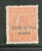 India Travancore Cochin State 1An O/p on 2ch King SG 4 /Sc 4 MNH - Phil India Stamps