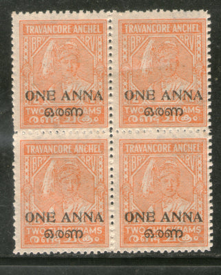 India Travancore Cochin State 1An O/p on 2ch King SG 4 /Sc 4 BLK/4 MNH - Phil India Stamps
