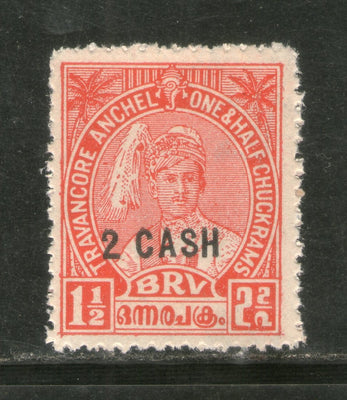 India Travancore Cochin State 2 Cash O/P on 1½ch King SG 73 / Sc 45 Postage Stamp MNH - Phil India Stamps