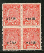 India Travancore Cochin State 2 Cash O/P on 1½ch King SG 73 / Sc 45 Postage Stamp BLK/4 MNH - Phil India Stamps
