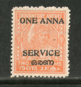 India Travancore Cochin State 1An O/p on 2ch King SG O12 / Sc O19 Service Stamp MNH - Phil India Stamps