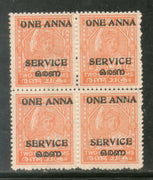 India Travancore Cochin State 1An O/p on 2ch King SG O12 / Sc O19 Service Stamp BLK/4 MNH - Phil India Stamps
