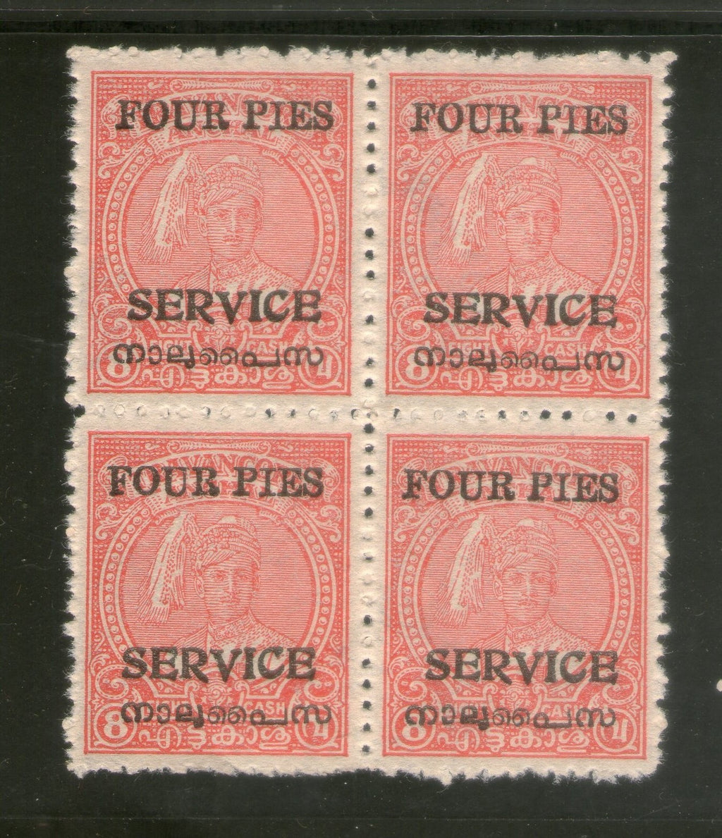 India Travancore Cochin State King 4ps O/P on 8ca SG O2 / Sc O2 Service BLK/4 Cat. £20 MNH - Phil India Stamps