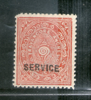 India 1941 Travancore Cochin State 6 Cash Conch Sea Shell O/P Service Stamp MNH - Phil India Stamps
