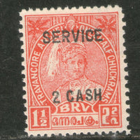 India Travancore Cochin State 2ca O/P on 1½ch King SG O106 / Sc O57 Service Stamp MNH - Phil India Stamps