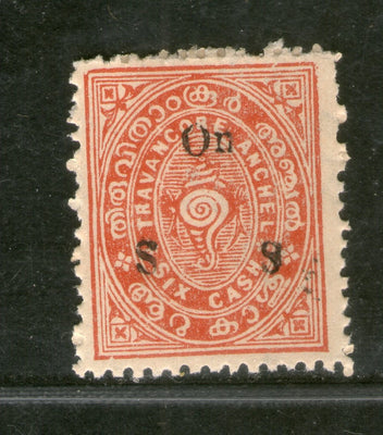 India 1921 Travancore Cochin State 6 Cash Conch Sea Shell O/P Service Stamp MNH - Phil India Stamps