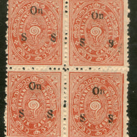 India 1921 Travancore Cochin State 6 Cash Conch Sea Shell O/P Service Stamp BLK/4 MNH - Phil India Stamps