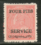 India Travancore Cochin State King 4ps O/P on 8ca SG O2 / Sc O2 Service Cat. £5 MNH - Phil India Stamps