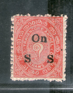 India 1911 Travancore Cochin State 2 Chukram Conch Sea Shell O/P Service Stamp MNH - Phil India Stamps