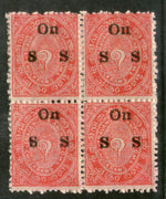India 1911 Travancore Cochin State 2 Chukram Conch Sea Shell O/P Service Stamp BLK/4 MNH - Phil India Stamps