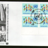 United Nations - Vienna 1979 Atomic Energy Agency Birds in Flight Blk/4 FDC # 111 - Phil India Stamps