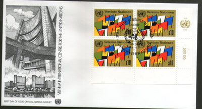 United Nations - Vienna 1979 Atomic Energy Agency Flags Blk/4 FDC # 112 - Phil India Stamps