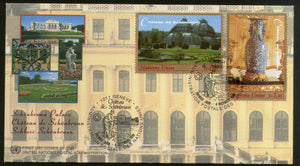 United Nations - Geneva 1998 Schonnbrun Palace Vase Great Palm House FDC # 169 - Phil India Stamps