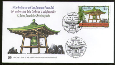 United Nations - Geneva 2003 Japanese Peace Bell 50th Anniv. FDC # 217 - Phil India Stamps