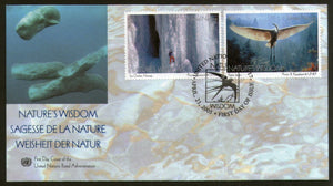 United Nations - New York 2005 Nature's Wisdom Ice Climber Egret Bird Japan FDC # 220 - Phil India Stamps