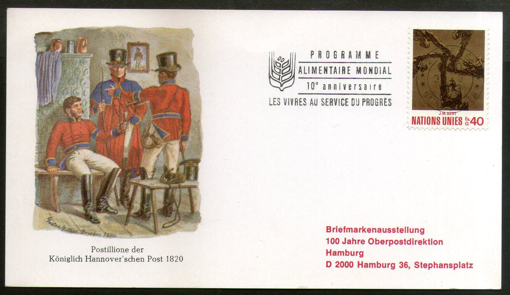United Nations - Geneva 1973 Art Painting Military Uniforms Special Card # 229 - Phil India Stamps