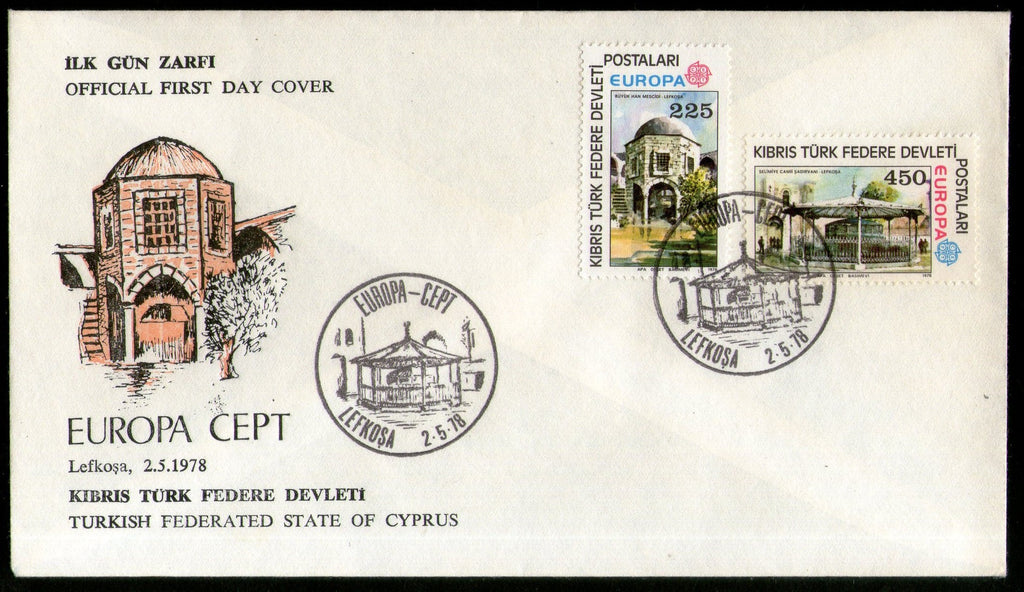 Turkish Cyprus 1978 EUROPA CEPT Architecture Oratory Mosque Sc 55-56 FDC # 245 - Phil India Stamps