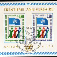 United Nations - Geneva 1975 30th Anniversary Flag & Symbol Special Card # 259 - Phil India Stamps
