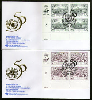 United Nations - Geneva 1995 UN 50th Anniv. War Memorial Opera House Flag FDCs # 279 - Phil India Stamps