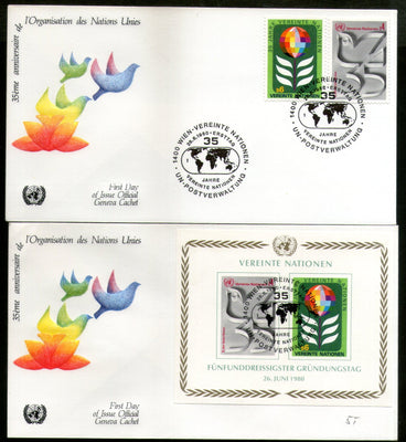 United Nations - Vienna 1980 UN Peace-keeping Operations Dove M/s+2v FDC # 282 - Phil India Stamps