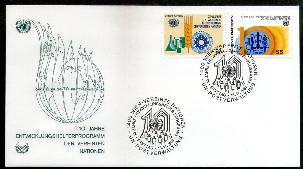 United Nations - Vienna 1981 Volunteers Program Agriculture & Industry FDC # 31 - Phil India Stamps