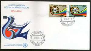 United Nations - Geneva 1976 UN Postal Administration Post Horn Rainbow FDC # 93 - Phil India Stamps