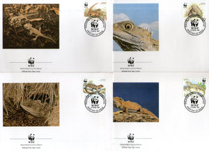 New Zealand 1991 WWF - Tuatara Lizard Reptiles Animal Sc 1023-26 4 FDCs # 110 - Phil India Stamps