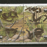Moldova 1993 WWF Aesculapian Snake Viper Reptiles Wildlife Fauna Sc 72 MNH # 143 - Phil India Stamps