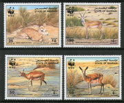Bahrain 1993 WWF - Goitered Gazelle Deer Wild Life Animal Sc 408-11 MNH # 147 - Phil India Stamps