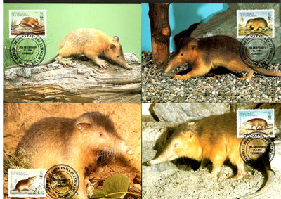 Dominican Republic 1994 WWF Solenodon Wildlife Animal Sc 1158 Set 4 Max Cards # 160 - Phil India Stamps