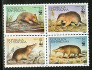 Dominican Republic 1994 WWF Hispaniolan Solenodon Wildlife Animals MNH # 160 - Phil India Stamps