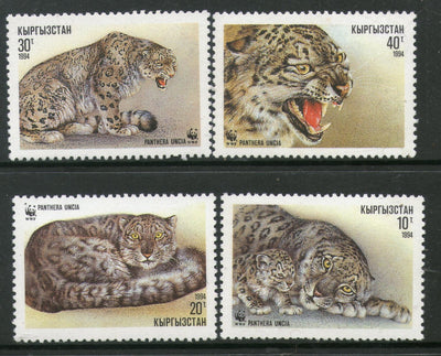 Kyrgyzstan 1994 WWF Snow Leopard Big Cat Wildlife Fauna Animal Sc 29-32 MNH # 163