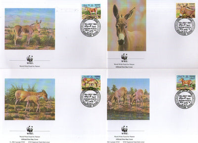Sudan 1994 WWF African Wild Ass Wildlife Animal Fauna Sc 460-63 Set of 4 FDCs # 166 - Phil India Stamps
