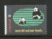 Netherlands 1984 WWF Giant Panda Wildlife Animal Fauna 1v Sc 660 MNH # 016 - Phil India Stamps