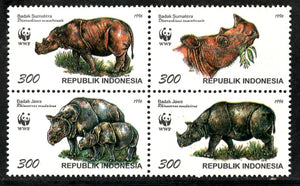 Indonesia 1996 WWF Java & Sumatra Rhinoceros Wildlife Animals Fauna Sc 1673 MNH # 205