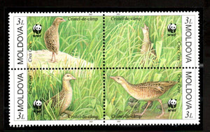 Moldova 2001 WWF Corncrake Birds Wildlife Animals Fauna Sc 370 MNH # 289