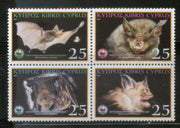 Cyprus 2003 WWF Mediterranean Horseshoe Bat Wildlife Animals Fauna Sc 1006 MNH # 325