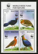 Bhutan 2003 WWF Himalayan Pheasant Birds Wildlife Animal Sc 1398 MNH # 336