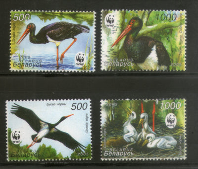 Belarus 2005 WWF Black Stork Birds Wildlife Animals Fauna Sc 559-62 MNH # 364