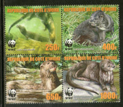 Ivory Coast 2005 WWF Speckle-throated Otter Wildlife Animal Fauna MNH # 375