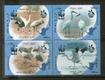 Iran 2007 WWF Siberian Crane Birds Wildlife Animal Sc 2936 MNH # 410