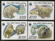 Russia 1987 Polar Bears Sc 5541-44 Wildlife Animal Mammal Fauna WWF MNH # 050 - Phil India Stamps