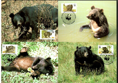 Pakistan 1989 WWF Himalayan Black Bears Wildlife Animals Sc 719 Set of Max Cards # 88 - Phil India Stamps