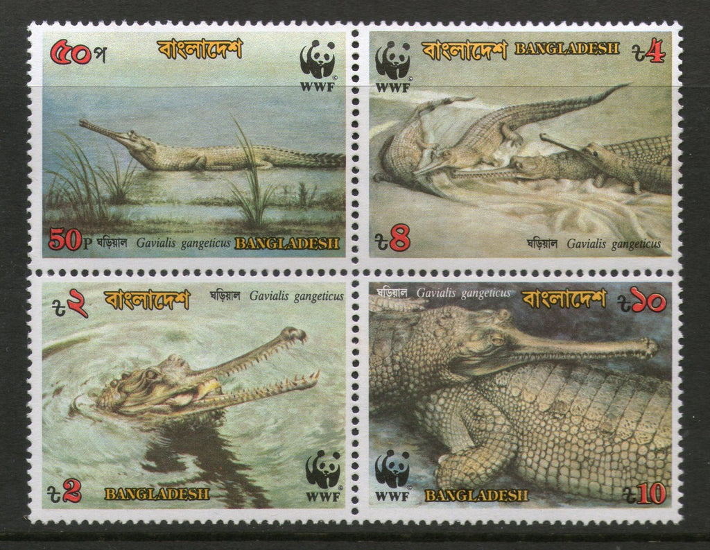 Bangladesh 1990 WWF - Gharials Reptiles Animal Se-tenant Sc 343a MNH # 090 - Phil India Stamps
