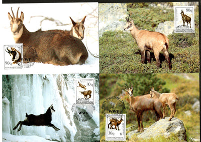Albania 1990 WWF Chamois Goat Antelope Wildlife Animals Sc 2332-5 Max Cards # 95 - Phil India Stamps